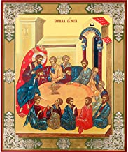Religious Gifts Catholic Orthodox Russian Icon Mystical Last Supper 8 3/4 Inch