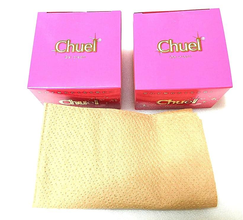 テスピアン顕著緊張するNEW Chuel(チュエル) 増量 180g 2個セット 使い捨て紙ウエス1枚付属