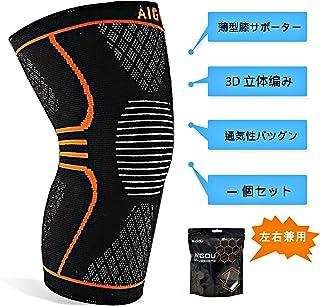AIGOU 护膝 运动 两膝用 保暖 左右两用 关节 韧带 保护肌肉 恢复* 透气 伸缩性 3码 男女通用 跑步 篮球 登山 户外运动适用 防伤 1只装