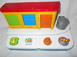 sesame street singing pop up toy