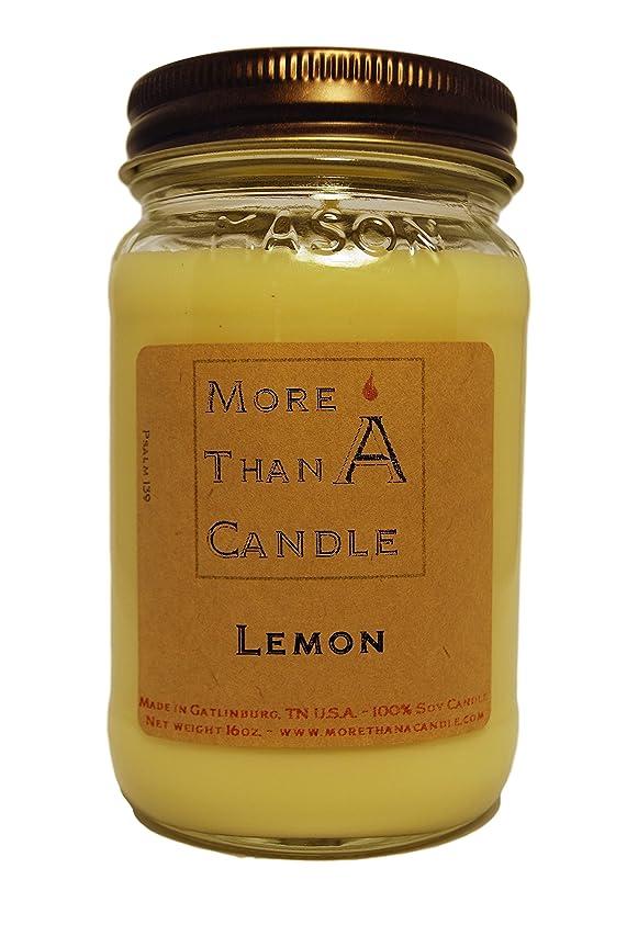 滞在課す静かなMore Than A Candle LMN16M 16 oz Mason Jar Soy Candle, Lemon