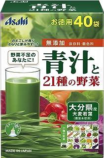 Asahi AOJIRU and 21 Vegetables | Powder Stick | 3.3g x 40 [Japanese Import]