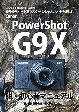 Best powershot g3 x manual Reviews