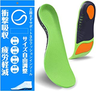 Arch Support Shoe Insole,Super Support Foot Pain Relief and Orthotics Feet Insoles,Deep U-Shaped Heel for Man Women Shoe I...