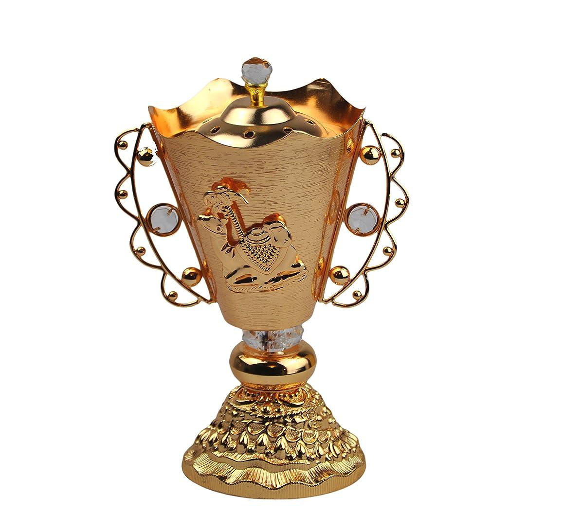 送料軍艦犬Arabia Incense / bakhoor Burner ( Mabkhara )?–?Oud Burner、ゴールドメタル、トレイ内側9インチ。?–?USA Seller