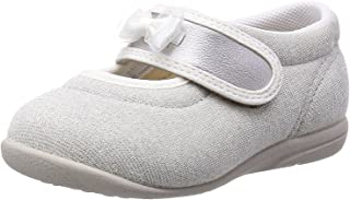 [アサヒ] shoes シューズ KIDS(キッズ用/ジュニア用/子供用) 健康くん B03 JP 2E 【シルバー】