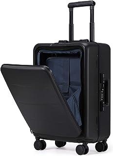Roam.Cove NEW スーツケース 軽量 機内持ち込み キャリーケース キャリーバッグ 静音 ビジネス フロントオープン 日乃本キャスター TSAロック 出張 シンプル おしゃれ RC-SU058 (ブラック, 約36L,2~3泊)
