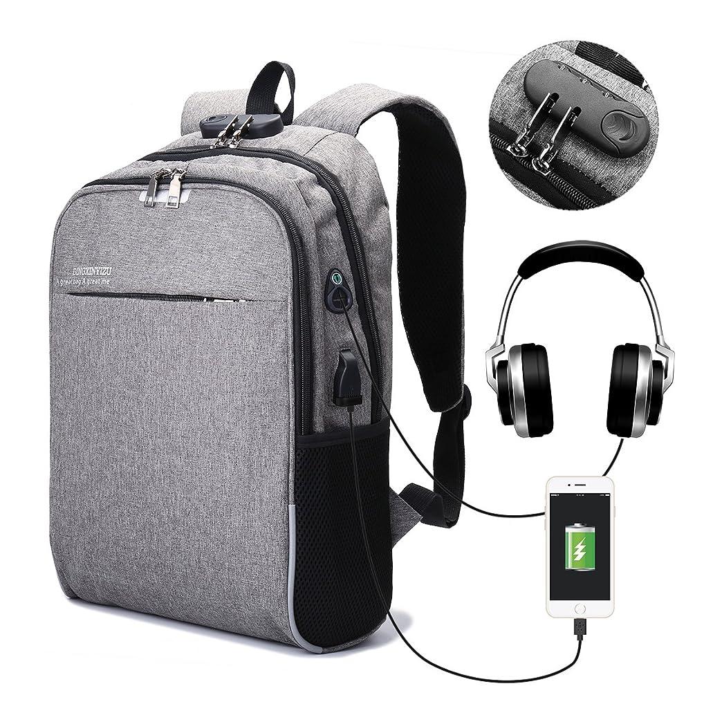 リーまたね聖域リュック CAMTOA バッグパック リュックサック 15.6インチ ロック付き ラップトップバックパック USB充電ポート ジャックヘッドフォン 盗難防止 PC 通勤 通学ビジネス バッグパック