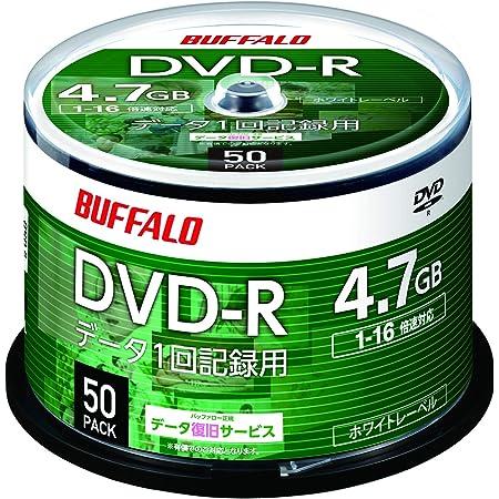 【Amazon.co.jp限定】 バッファロー データ用 DVD-R 1回記録用 4.7GB 50枚 スピンドル 片面 1-16倍速 ホワイトレーベル RO-DR47D-050PW/N