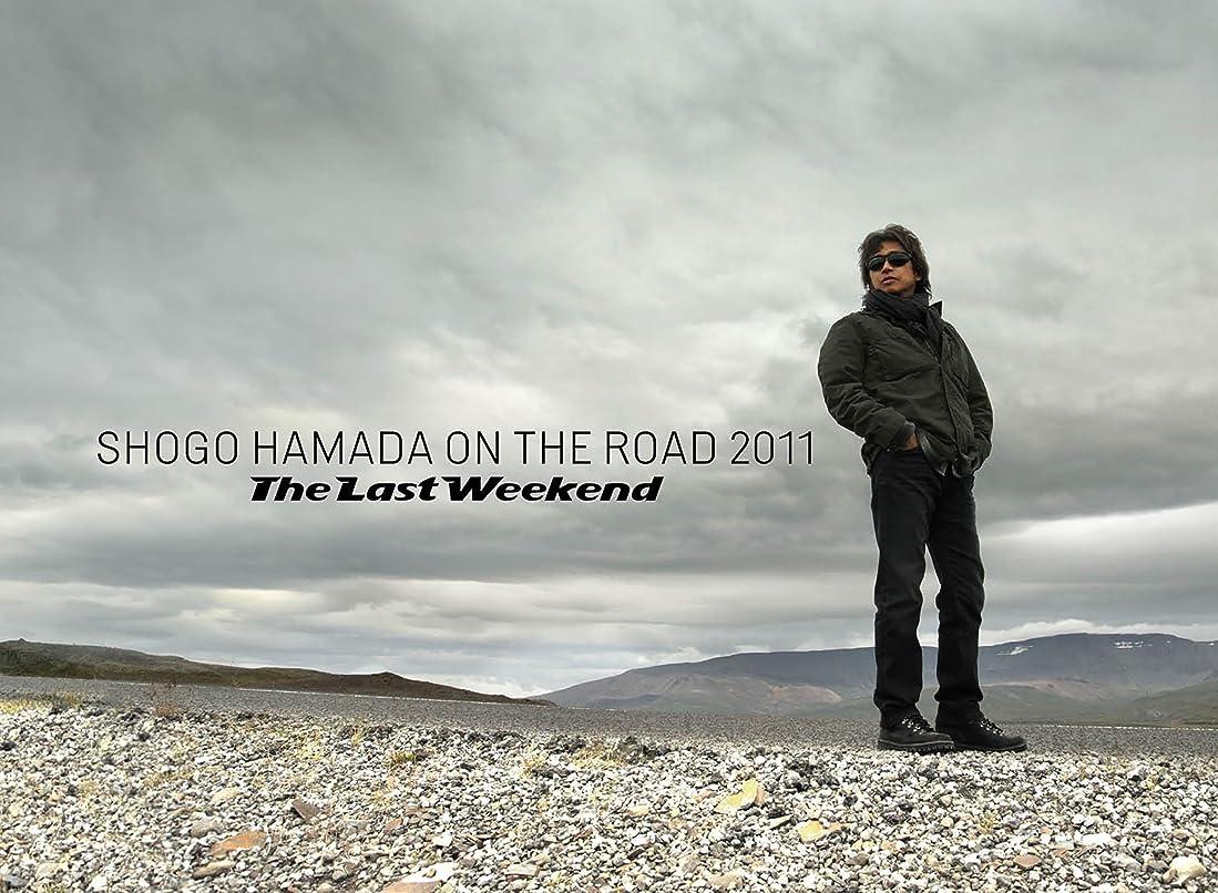 """分類知覚できるバーガーON THE ROAD 2011 """"The Last Weekend"""" 浜田省吾 ON THE ROAD オフィシャル?ツアー?パンフレット"""