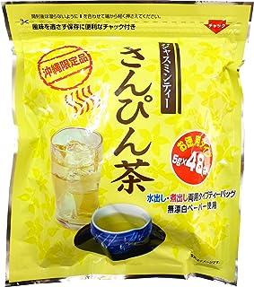 ロイヤル物産 さんぴん茶ティーパック 5g×48袋 4個セット