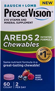 Preservision Areds 2 Formula Chewables, 60 Count