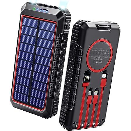 40800mAh & Qiワイヤレス充電 & PD18W対応 ソーラーモバイルバッテリー 大容量 ソーラーチャージャー 急速充電 SCP22.5W対応 PD18W入出力兼用Type-Cポート ソーラー充電器 USB-A+Micro USB+Type-Cなどに適合する4本ケーブル内蔵 4way蓄電 ソーラー モバイルバッテリー 2個LEDライト 防水 耐衝撃 PSE認証済 スマホ充電器 アウトドア/災害用 防災グッズ 敬老の日 各種スマホ/タブレット対応 DeliToo (Red)
