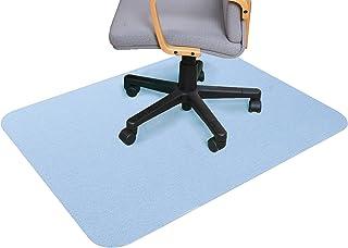 サンコー ズレない チェアマット おくだけ吸着 デスク 床保護マット 90×120cm ブルー