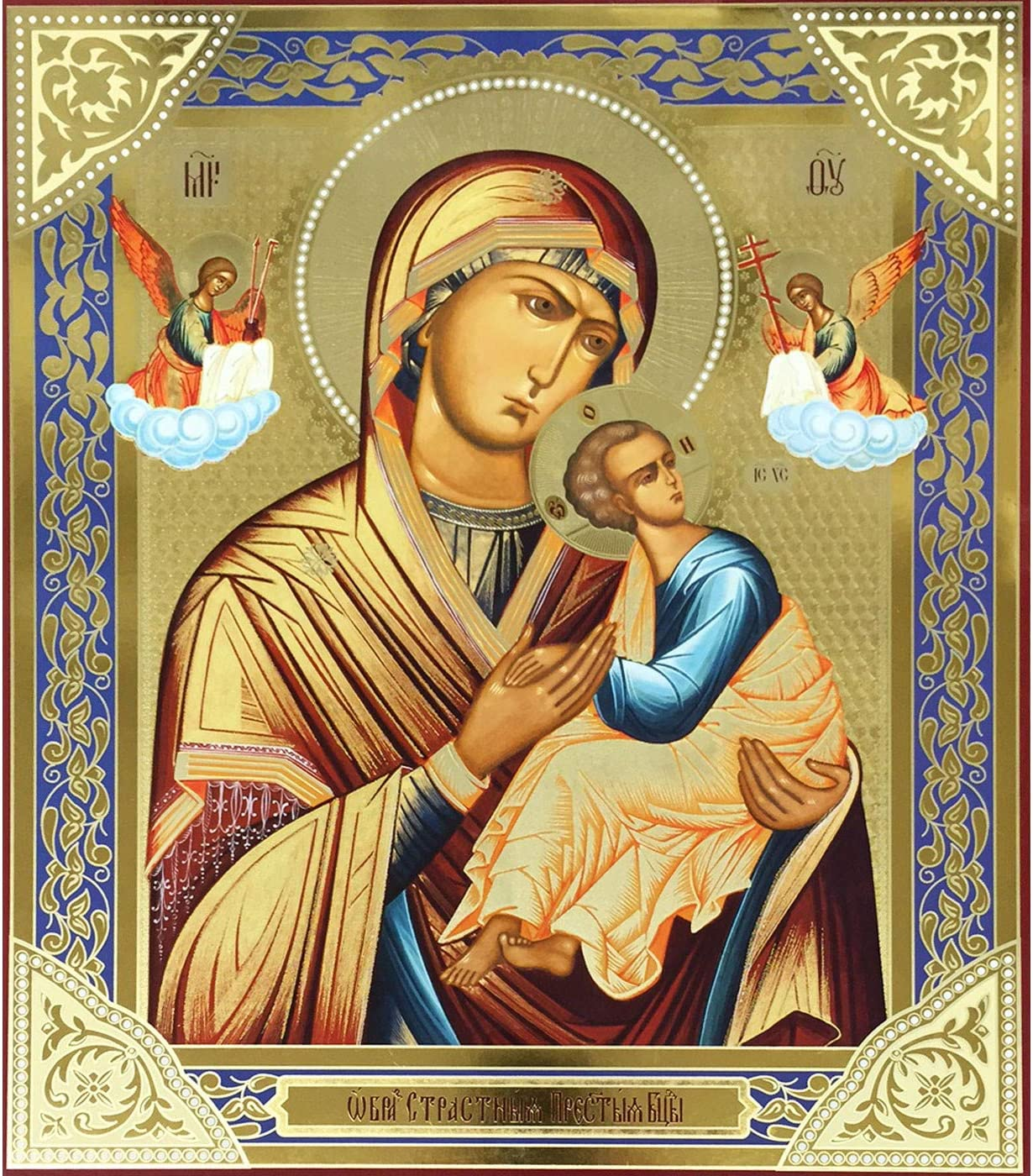 World Faith Russian Icon Perpetual On Size Outlet sale feature Help Thi Wholesale