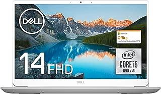 Dell ノートパソコン Inspiron 14 5490 Core i5 Office シルバー 20Q31SHB/Win10/14.0FHD/8GB/256GB SSD