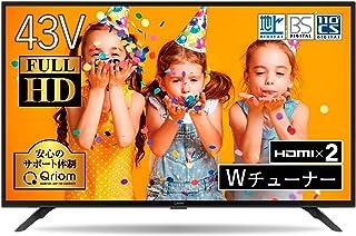 山善 43V型 フルハイビジョン 液晶テレビ (Fire TV シリーズ操作 PCモニター映像モード 裏番組録画 外付けHDD録画 対応) QRT-43W2K