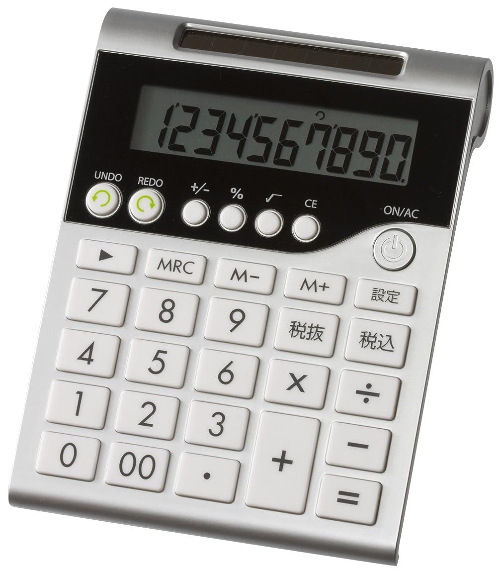 歴史家ドローとしてGENTOS(ジェントス) 高性能デザイン電卓 ミニジャストサイズ 10桁表示 アンドゥ?リドゥ機能搭載モデル シルバー UR-002