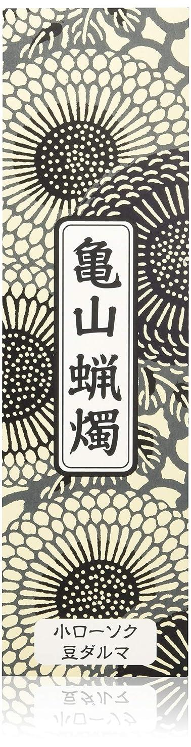 上昇ヒント樫の木カメヤマ小ローソク 豆ダルマA?150 450g