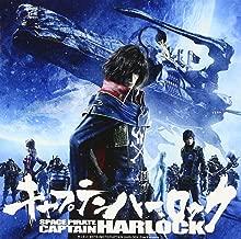 Best captain harlock soundtrack Reviews