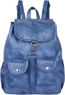 Kausbabi® PU Leather Student Backpack School/Collage/Trendy Latest Stylish Girl Shoulder Backpack (Tan) PB-0031