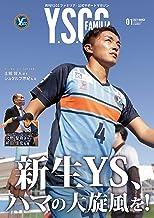 月刊Y.S.C.C.FAMILIA No.1