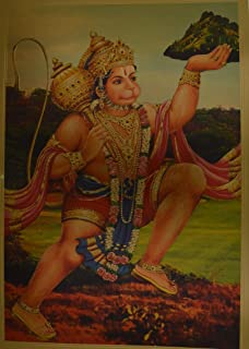 Marshal Lord Hanuman/Chiranjeevi / / Shri Anjaneya Poster Size 8.5