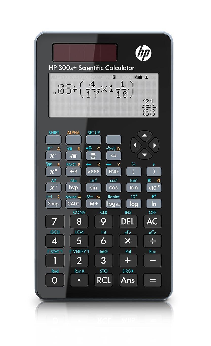 主要な木製まっすぐHP NW277AA電卓