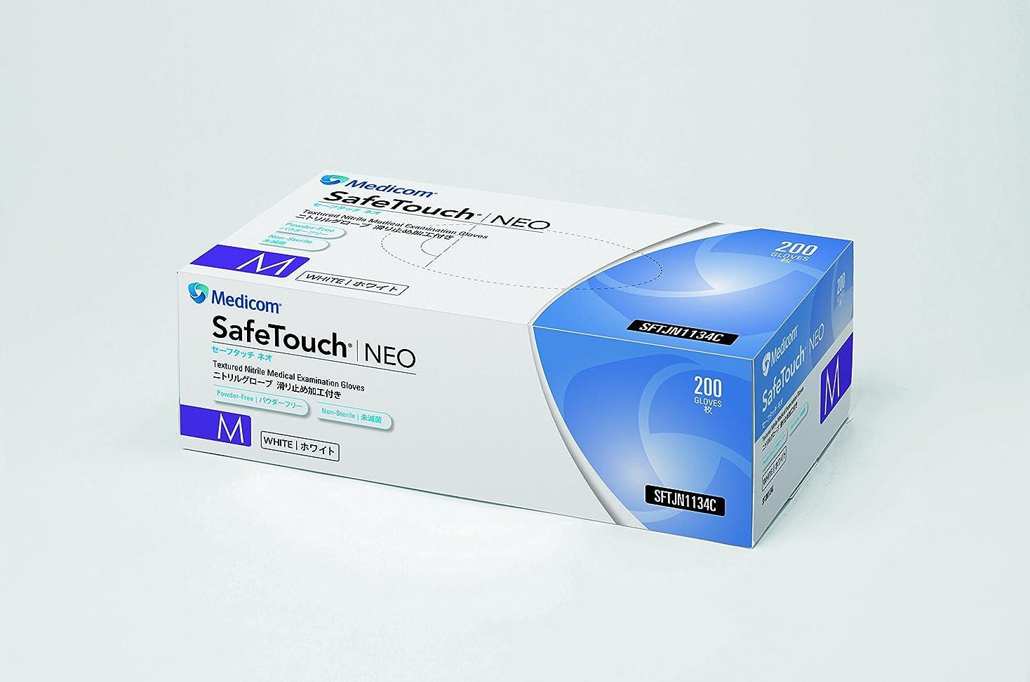換気するマティス管理するSFTJN1134Cセーフタッチ ネオ ニトリルグローブ ホワイト M 200枚/箱