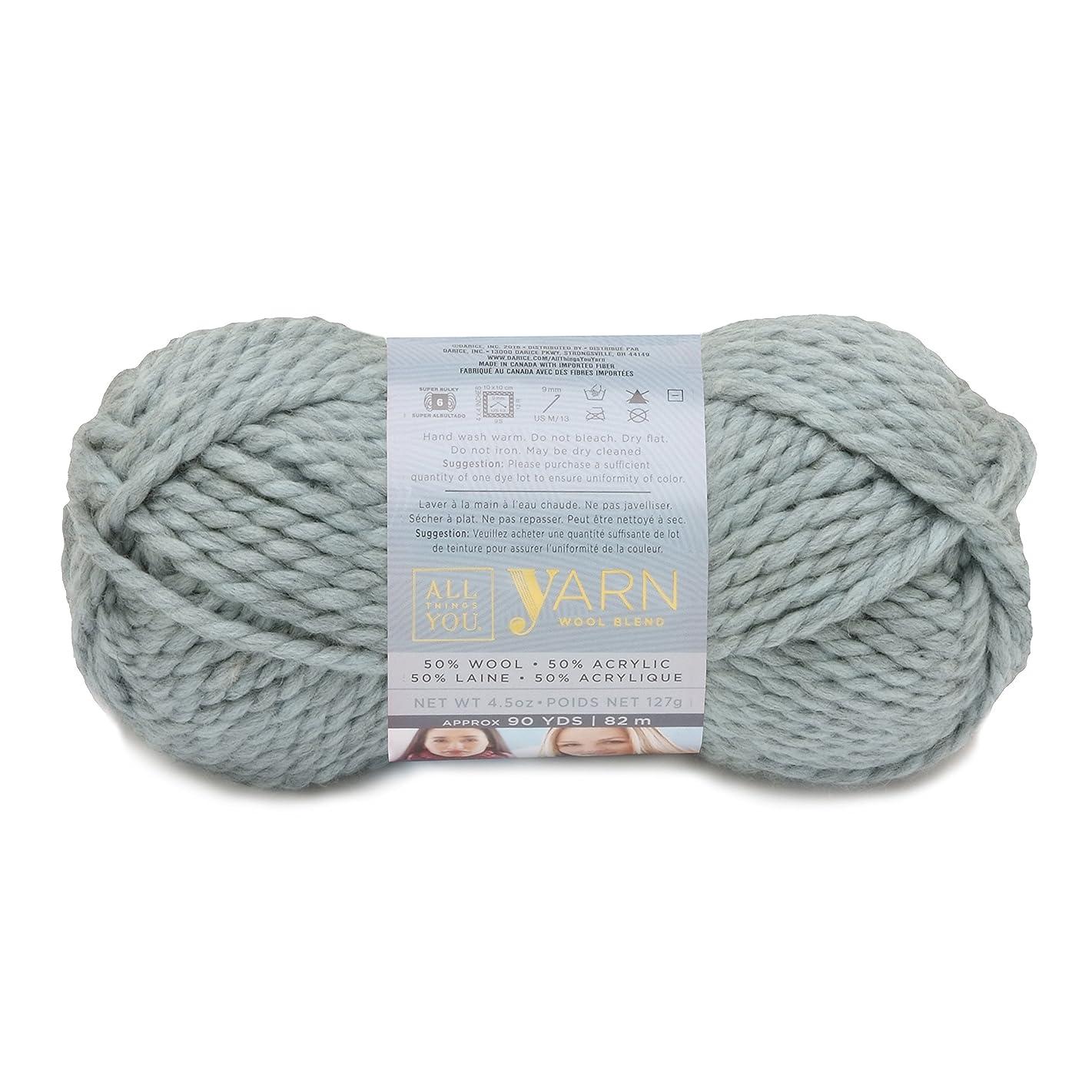 Darice All Things You, Wool and Acylic Blend Yarn, Stone