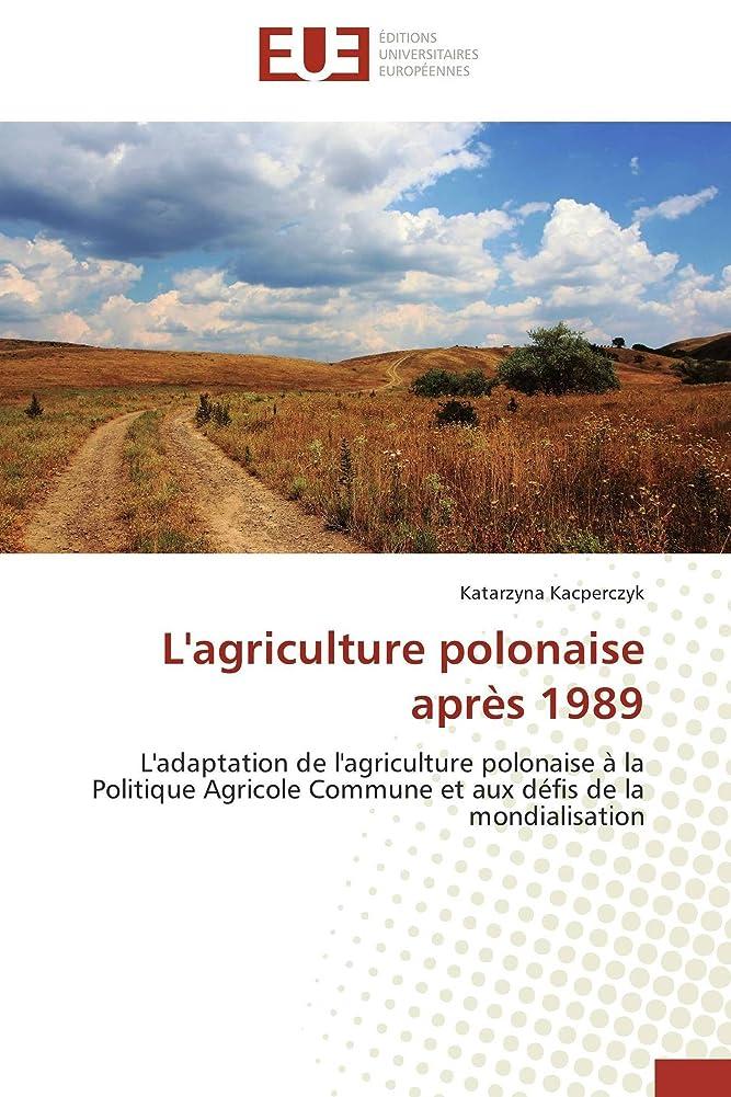 入学する報酬謝るL'Agriculture Polonaise Après 1989 (Omn.Univ.Europ.)