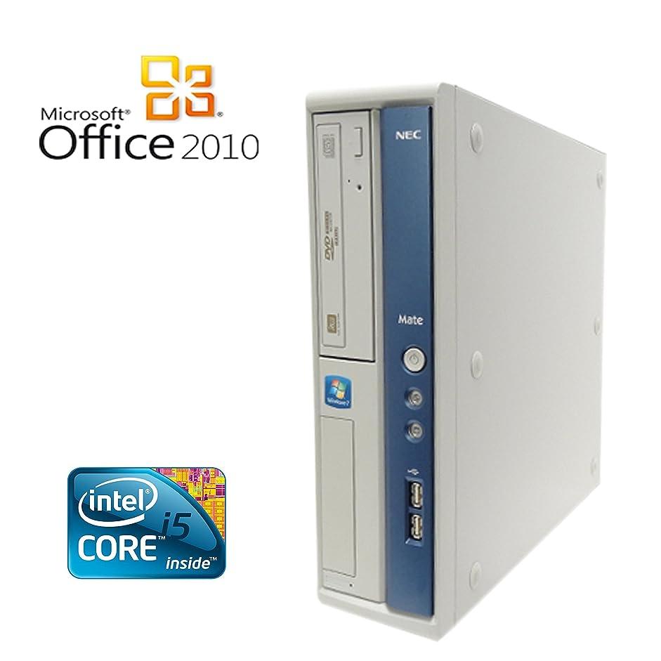 抵抗力がある虎口【Kingsoft Office 2016搭載】【Win 7搭載】NEC Mシリーズ/新世代Core i5 3.2GHz/メモリ4GB/HDD160GB/DVDスーパーマルチ/中古デスクトップパソコン