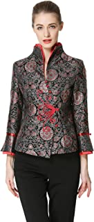 Bitablue Women's Lotus Chinese Brocade Jacket in Black