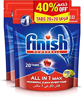 Finish Dishwasher Detergent All in One Tablets Lemon, 2x20 Tabs (Pack of 2)