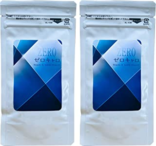 ゼロキャロ 60粒入×2袋セット サプリメント メーカー正規品