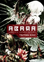 Abara: Complete Deluxe Edition (1)