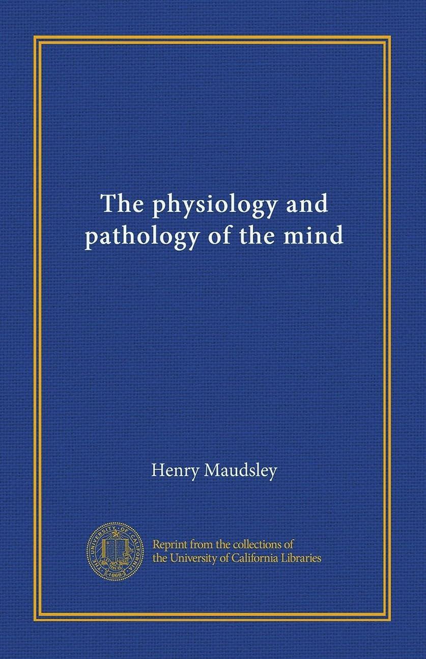 パワーパプアニューギニア外交官The physiology and pathology of the mind