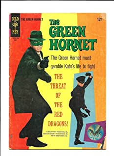 Green Hornet #2 Gold Key 1967 Photo Cover front and back