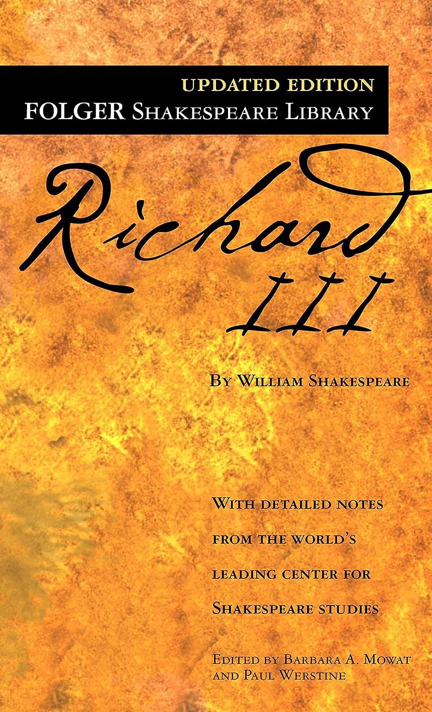 ローンマトロンサンドイッチRichard III (illustrated) (English Edition)
