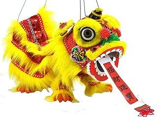 Mandala Crafts Chinese Hand Marionette Puppet (Yellow Lion)