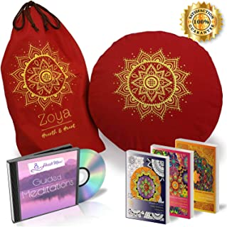 Meditation Cushion Yoga Pillow Bolster Zafu | SOFTSupport Comfort | Red Canvas | Embroidered Golden-Heart Chakra | Bonus Guided Meditations, 3 Mindful Coloring Books, and Matching Carryall Bag