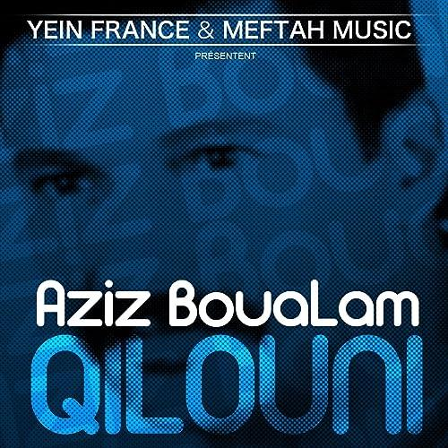 CHEB TÉLÉCHARGER GRATUIT BOU3LAM MP3 MUSIC