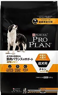プロプラン オプティライフ 中型犬・大型犬 成犬用 筋肉バランスのサポート チキン ほぐし粒入り 12kg