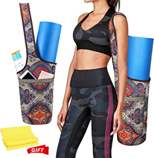QKURT Yoga Mat Bag with Free Yoga Resistance Band,  Yoga Mat Tote with Large Size Pocket and Zipper Pocket,  Yoga Mat Carry Bag for Women Men - Fit Most Size Mats