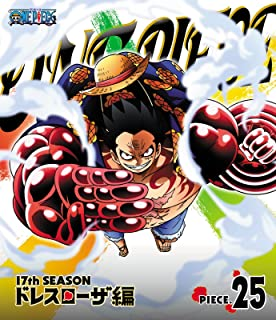 ONE PIECE ワンピース 17THシーズン ドレスローザ編 piece.25 [Blu-ray]