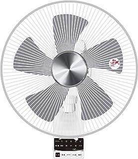 [山善] 扇風機 30cm 壁掛扇 マイコンスイッチ 風量5段階調節 静音モード DCモーター搭載 タイマー機能 リモコン付き ホワイト YWX-BGD302(W) [メーカー保証1年]