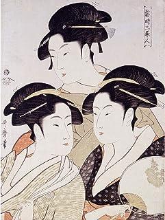 Kitagawa Utamaro Three Beauties Of The Present Day Extra Large Art Print Wall Mural Poster Premium XL 大アート壁ポスター