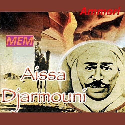 AISSA MP3 GRATUIT DJARMOUNI TÉLÉCHARGER
