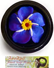 Jittasil Hand-Carved Forget Me Not Soap Flower Gift Set In Decorative Wood Orb
