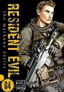 Resident Evil, Vol. 4: The Marhawa Desire (4)